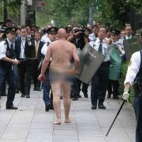К чему снятся голые люди
