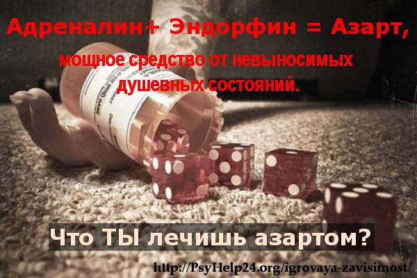 Игру и онлайн герой войн в денег играть