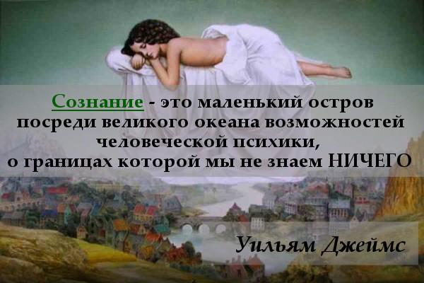 Значение сна в жизни человека. 5 самых распространенных сюжетов снов