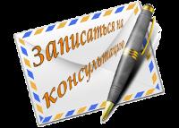 psihologicheskaya-konsyltaciya