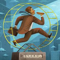 Трудоголизм: что мы теряем?