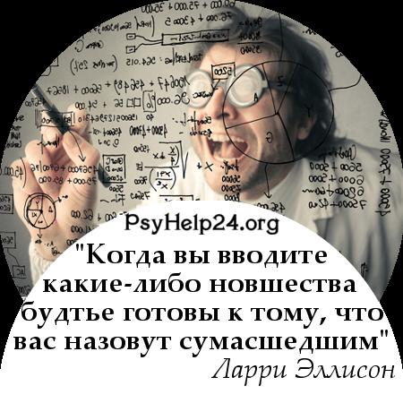 #psy_цитаты #мудрыецитаты
