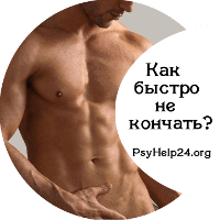 ryabushkina-anal-domashnee-porno-gde-paren-ochen-bistro-konchaet-erotika-perevodom