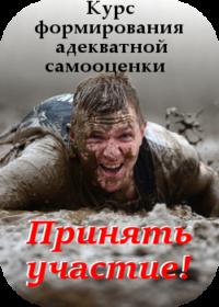 Самооценка: как выбраться из болота собственного ничтожества